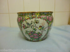 Vintage Chinese Famille Rose  Fish Bowl Jardiniere Character marks to The Base