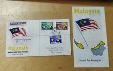Sibu Sarawak Chop Malaysia Day 1963 Merdeka 3v stamp FDC with brochure