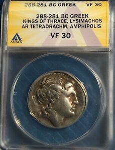 GREECE / THRACE: Lysimachos == AR Tetradrachm == 288-281 B.C.  ANACS VF30 =  !