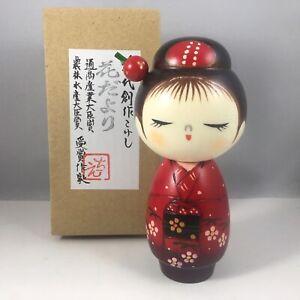 "Japanese Kokeshi Wooden Doll 5.5""H Girl Big Sister Ume Kimono Made in Japan"
