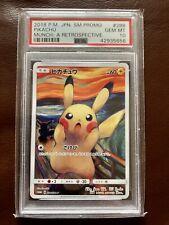 Pokemon Pikachu Munch 288/SM-P Japanese Promo - PSA 10