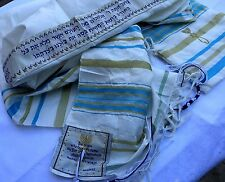 "Light Blue & Gold Messianic Prayer Shawl Tallit Hebrew English New 22"" X 72"""