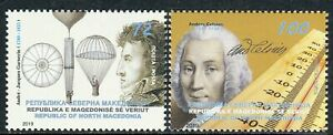 317 - MACEDONIA 2019 - André-Jacques Garnerin - Anders Celsius - Science-MNH Set
