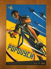 Race2Replace Bicycle Poster Featuring Yaroslav Popovich AMGEN Tour of France