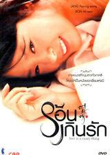 LOVE IS A CRAZY THING (DVD R0) [Yeonae] Mi-seon Jeon, Korean Sex Worker Drama