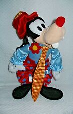"Goofy plush Disney in clown outfit plush Toy Factory stuffed  15"" w/tag"