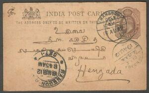 Burma KEdVII King Edward VII 1/4a postal card internal use RANGOON to HENZADA