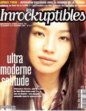 Les Inrockuptibles #311 -SHU QI- Aphex Twin, Beaubourg