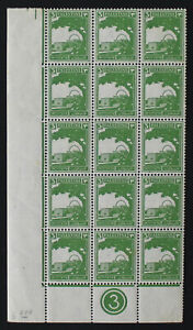 Palestine Pictorials, 3m, Plate Blocks of 15 MNH Stamps, SL.ST #a415