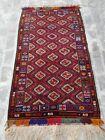 Vintage Rug 6'3x3'5 cm Nomadic Afghan Baluch Rug Best Wool oriental beloch rug