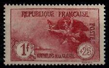 Hommage aux ORPHELINS / Série 3, Neuf ** = Cote 190 € / Lot Timbre France 231