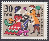 1431 postfrisch DDR Briefmarke Stamp East Germany GDR Year Jahrgang 1968