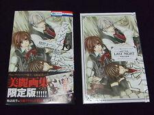 Vampire Knight Vol.19 Limited Edition W/ Art book & Postcard Matsuri Hino LaLa