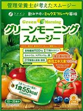 Fine Japan Green Morning Smoothie Mix Fruit Flavor 200g from Japan*