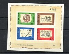 IMPERF block  of Hungary 1972 # BL 88 MNH STAMP DAY