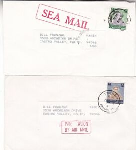 Thailand #938a,#1089 single use on lot of 2 covers to US  *d