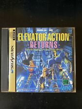Elevator Action Returns 2 | Sega Saturn Jap. | NTSC