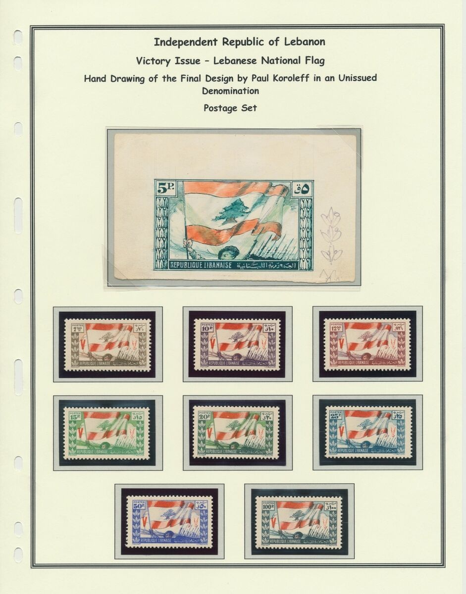 Levant Philately