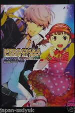 JAPAN Persona 4: Dancing All Night Official Visual Book