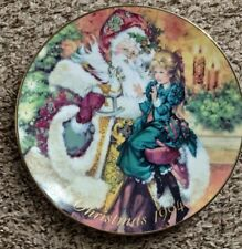 Avon Collectibles The Wonder of Christmas 1994 Christmas Dish Plate 22K Gold