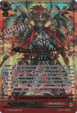 Cardfight! Vanguard Ambush Demon Stealth Dragon, Shibarakku Buster G-TCB02/001EN