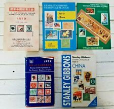 4 Books About Collecting Chinese Stamps WH288