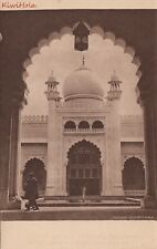 Postcard British Empire Exhibition 1924 Indian Courtyard Uk