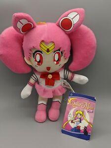"""Sailor Chibi Moon Plush Naoko 8"""" Anime Magna With Tags"""