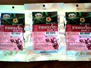 Rosella Flowers Organic Herb Tea X2 Lowers Blood Glucose Diet Weight Loss Detox