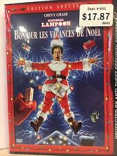 CHEVY CHASE CHRISTMAS VACATION NEW DVD IN FRENCH - BONJOUR LES VACANCES DE NOEL