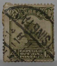VINTAGE STAMPS CHINA CHINESE EMPIRE 4 FOUR C CENT GREYISH BLACK JUNK SHIP X1 B19