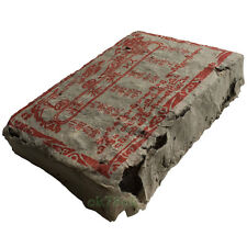 Made In 1996yrs Keyixing Tea House Ancient Tree oldest Puer tea lose weight 360g