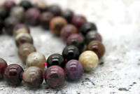 Rainbow Tourmaline Round Ball Sphere Natural Gemstone Smooth Loose Beads
