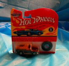 Hot Wheels Nomad Commemorative Replica BROWN 1993 MIP