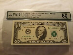 1995 $10 Chicago Star Note Graded PMG Gem Uncirculated 66