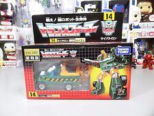 Transformers G1 Takara-Tomy Encore Reissue Hoist #14