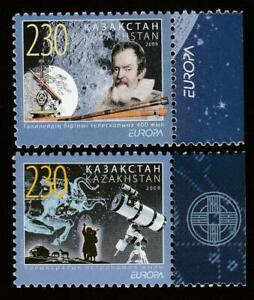 KAZAKHSTAN 2009 EUROPA CEPT ASTRONOMY Mi.641-42 MNH SET