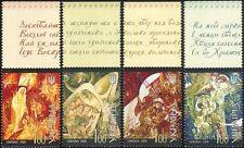 Ukraine 2008 Songs/Music/Ship/Bull/Animals/Instruments/Flowers 4v set (n45309t)