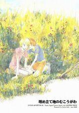 Digimon Adventure 2 YAOI Doujinshi ( Tai x Matt ) Umetatechi no Mukougawa