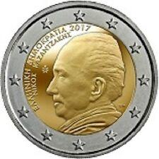 2 EURO GRECE 2017 KAZANTZAKIS