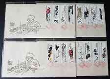 1980 China T44 Selected Paintings of Qi Baishi 齐白石作品画选 邮票首日封 16v Stamps FDC-B