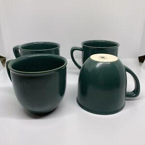 hoganas keramik- Set of 4 mugs
