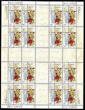 Canada 2001 - 1700th Ann. Christianity in Armenia  -  MNH Full Sheet