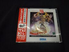 Dragon Force Sega Saturn New Sealed Japanese Import