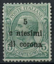 """Austrian Ter. Acquired Italy 1919 SG#66 5c di C On 5c Error """"e"""" Ommited #D9074"""
