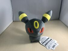Pokemon Center Original Plush Doll Pokemon Dolls Umbreon (Blacky)