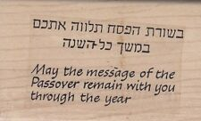 "passover quote eng/hebrew Wood Mounted Rubber Stamp  3 1/2 x 2""  Free Shipping"