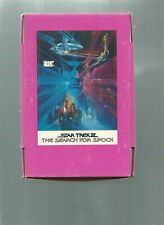 1984 STAR TREK III *** The Search For Spock box***36 FACTORY SEALED PACKS***