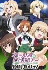 Used PS Vita Girls und Panzer: Senshado, Kiwamemasu!  Japan Import