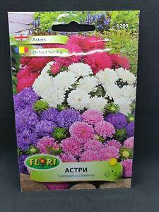 Mini Aster flower mix seeds Summer garden  Callistephus chinensis 135 seeds
